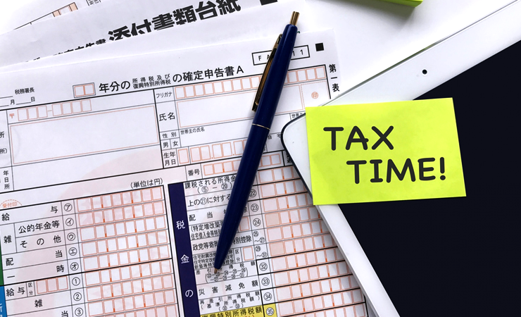 Period of filing tax return for refund in Japan